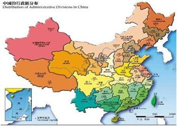 """汉语中各种""""区""""的英语翻译"""