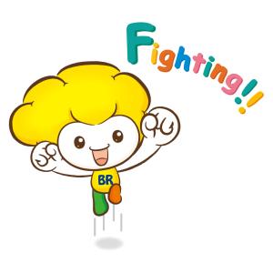 你知道fighting是什么意思?